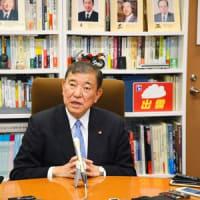 東京五輪2021、成功するか?(44)
