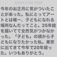 ささやき声朗読 ASMR  刺繍絵 江戸川乱歩 人でなしの恋