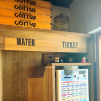 練馬にあるミシュランビブグルマンのラーメン店『RAMEN GOTTSU  (ラーメンゴッツ)』