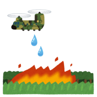 足利市の林野火災