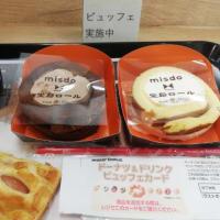 【食べ放題】話題の堂島ローナツを食い尽くす!