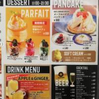 【食べ放題じゃない】伊丹空港でパンケーキを食らう!
