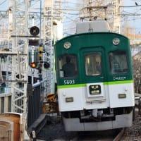 京阪 墨染(2013.2.17) 5553F 普通 出町柳行き