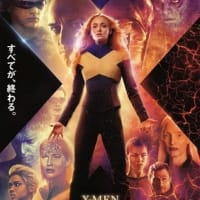 「X-MEN:ダーク・フェニックス」