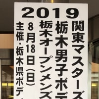 18.日/関東マスターズ