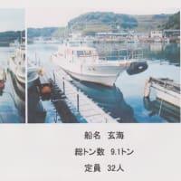 長崎県北部・平戸から<的山大島>の磯へ!!