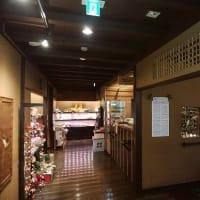 深大寺天然温泉「湯守の里」(東京都調布市)入浴体験記
