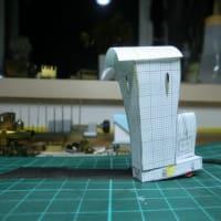 ザハ1の製作(3)