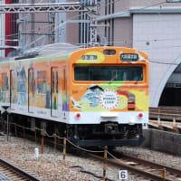 OSAKA POWER LOOP ラッピング列車(103系)【大阪駅:大阪環状線】 2014.AUG