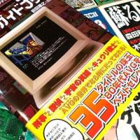 散財日記 in レトロアーケード マッピー・インフォレンズ株式会社/dreamGEAR