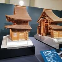 国立博物館「日本のたてもの展」☆