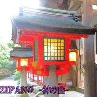 「ZIPANG - 神の国 -」最新予告編!YASUNBU  MATSUO New album 『Hope TERRA』全世界5/21 リリース!