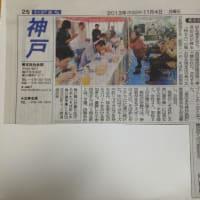 そばめし大会2013