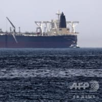 REUTERS・EXCLUSIVE サウジ船攻撃、イラン革命防衛隊関与の疑い=ノルウェー保険会社