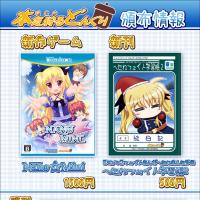 コミックマーケット83 参加情報!