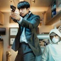 韓国映画『SEOBOK ソボク』Tジョイ京都にて