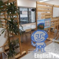 2019年9月のEnglish Plus体験レッスンのお知らせ(日本語編)