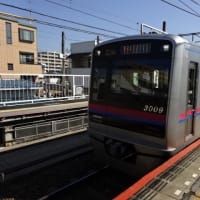 08/15: 駅名標ラリー 千葉ツアー2020 #09: みどり台, 西登戸, 新千葉 UP