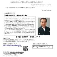2020年度歌舞伎学会秋季大会オンライン開催の詳細