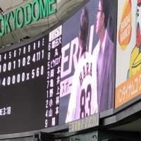【G5-DeNA4】宮崎のおかげ