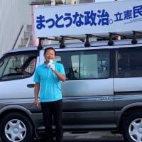 明日は羽島市で参議院候補・梅村慎一個人演説会