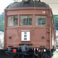 豊橋鉄道モハ14/道の駅したら