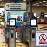 これでタイの二つの空港で 混雑が緩和されるかな?