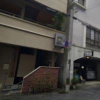 官庁街で人気の居酒屋ランチ・・・路之家(泉崎)