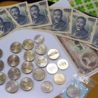 ~~★≪ 記念硬貨・すべて五百円の・・ ≫★~~