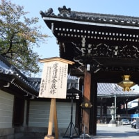 まち歩き下1591 京の通り・堺町通 NO68  仏光寺