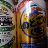 嵐とALFEEでKIRINビールに変更・・・・。