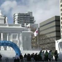 冬の風物詩「さっぽろ雪まつり」開幕 2020年02月04日