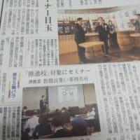 静岡空港「空のしおり」オープン