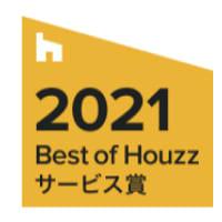 Best of Houzz  2021 サービス賞いただきましたー!