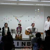 KARINBA ハートフルミニコンサート