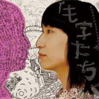 FUKAIPRODUCE羽衣(セットで)4,000円公演『も字たち』