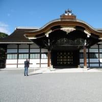京都旅行~京都御所・御苑編~