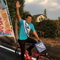 ストリート民主主義の手段としての自転車活動