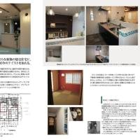 【物件情報】程度の良い中古住宅を買って、自分好みのリノベはいかが?