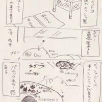 【2021_23】最近の育児小ネタ(4ヶ月の怪音)