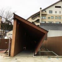 越後湯沢温泉「本陣さくら亭」 リーズナブルで高サービス!
