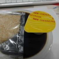 人気のコーヒーゼリーは お砂糖かけるの♫ カルディなのよ~