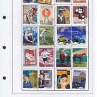 切手で20世紀を振り返る〔Ⅰ〕