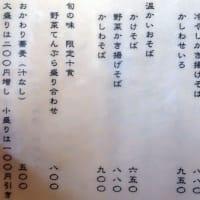 江別市 コロポックル山荘