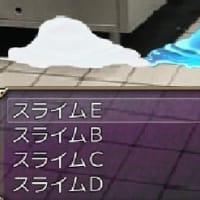 RPGツクールVXAce~敵が次々出現の巻~