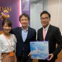 タイ国際航空表敬訪問