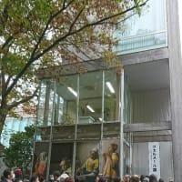 フェルメール展@上野の森美術館
