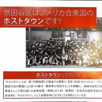 映画「東京オリンピック」とてもよかったです! !