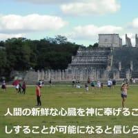 2020・01・17・ジム友さん夫婦と一緒に旅する🚢カリブ海エクスプローラークルーズ2019Byリーガルプリンセス⑩へようこそ!