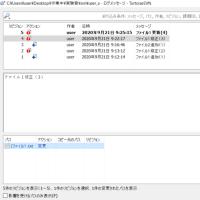 TortoiseSVNでリビジョンを前に戻したいときは、まずは「ログを表示」